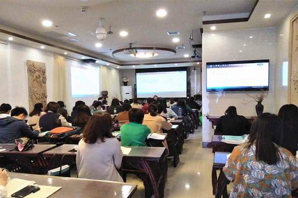 海南三级人力资源管理师培训